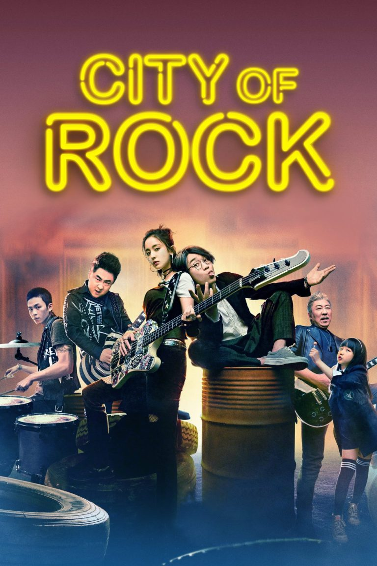 """Poster for the movie """"City of Rock"""""""