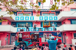 city of rock Chengpeng Dong