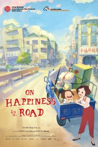 """Poster for the movie """"On Happiness Road"""""""