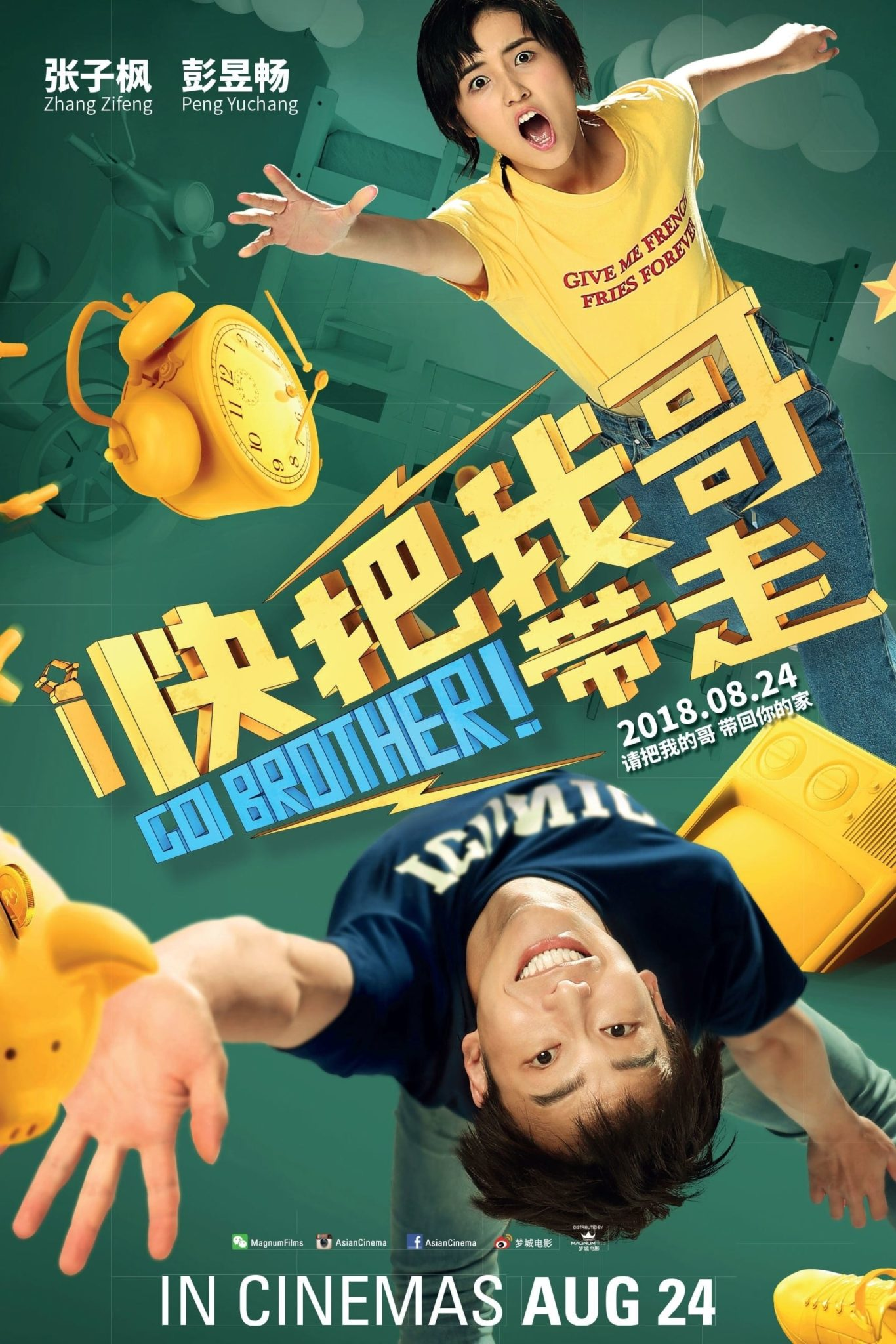 """Poster for the movie """"Go Brother!"""""""