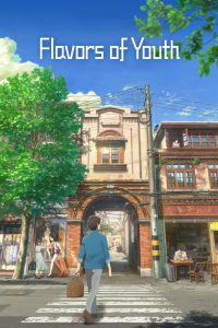 """Poster for the movie """"Flavors of Youth"""""""