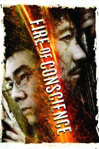 """Poster for the movie """"Fire of Conscience"""""""