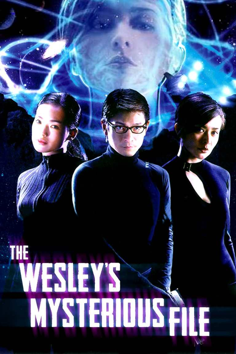 """Poster for the movie """"The Wesley's Mysterious File"""""""