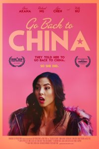 """Poster for the movie """"Go Back to China"""""""