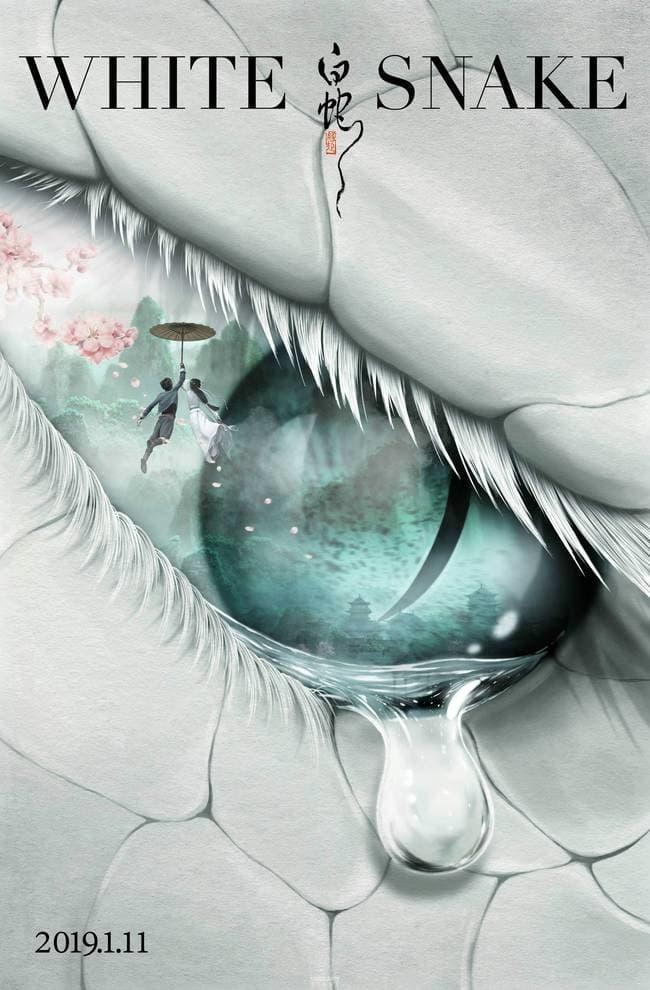 "Poster for the movie ""White Snake"""