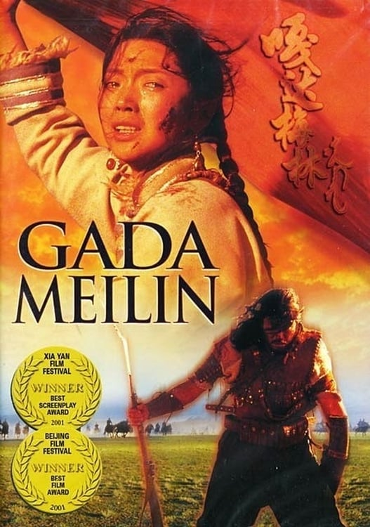 """Poster for the movie """"Gada Meilin"""""""