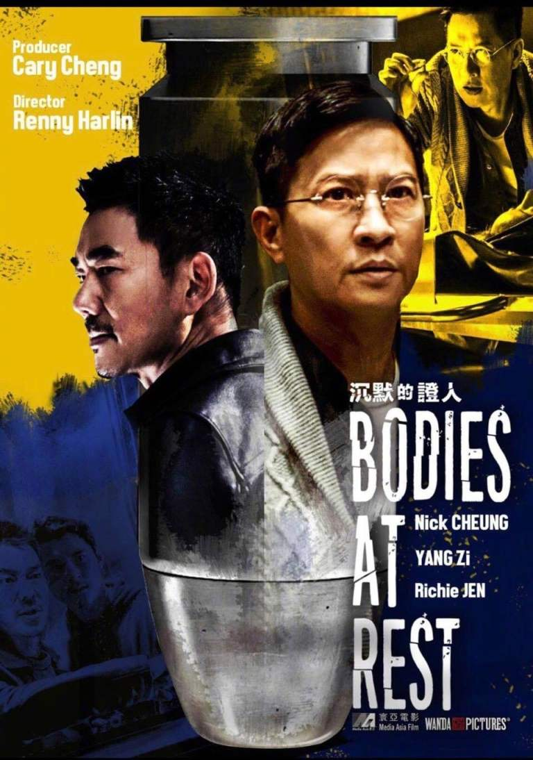 """Poster for the movie """"Bodies at Rest"""""""