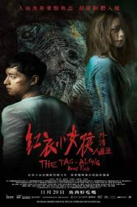 """Poster for the movie """"The Tag-Along: Devil Fish"""""""