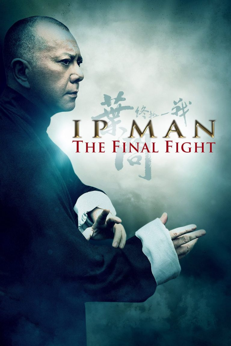 """Poster for the movie """"Ip Man: The Final Fight"""""""