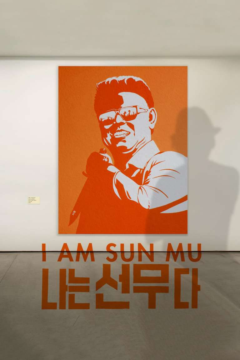 """Poster for the movie """"I Am Sun Mu"""""""