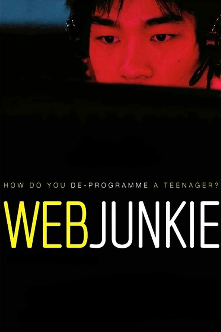 """Poster for the movie """"Web Junkie"""""""