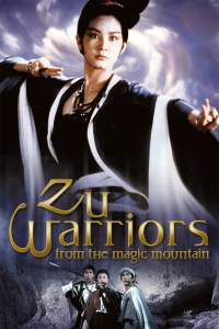 """Poster for the movie """"Zu: Warriors from the Magic Mountain"""""""