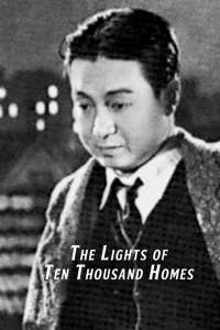 """Poster for the movie """"The Lights of Ten Thousand Homes"""""""