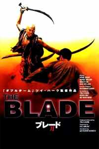 """Poster for the movie """"The Blade"""""""