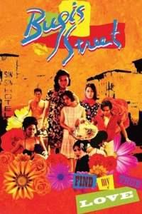 "Poster for the movie ""Bugis Street"""