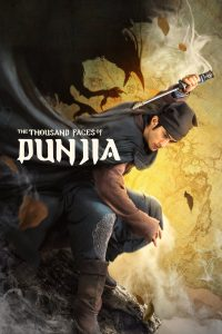 """Poster for the movie """"The Thousand Faces of Dunjia"""""""