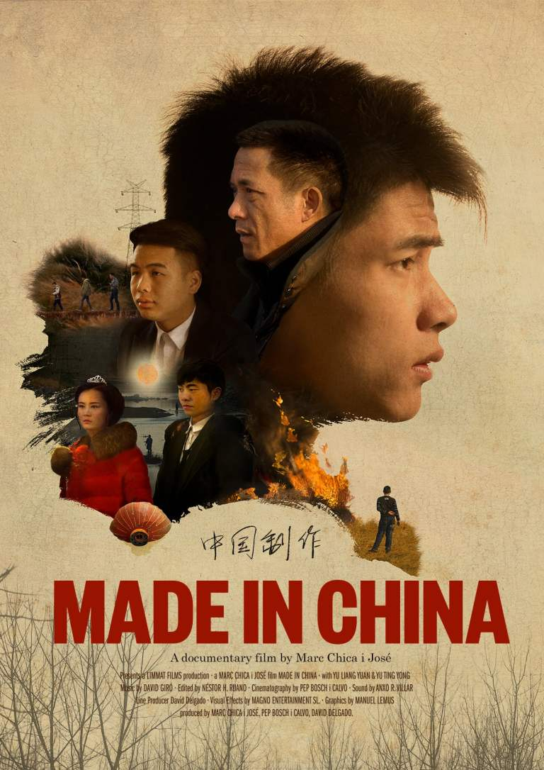 """Poster for the movie """"Made in China"""""""