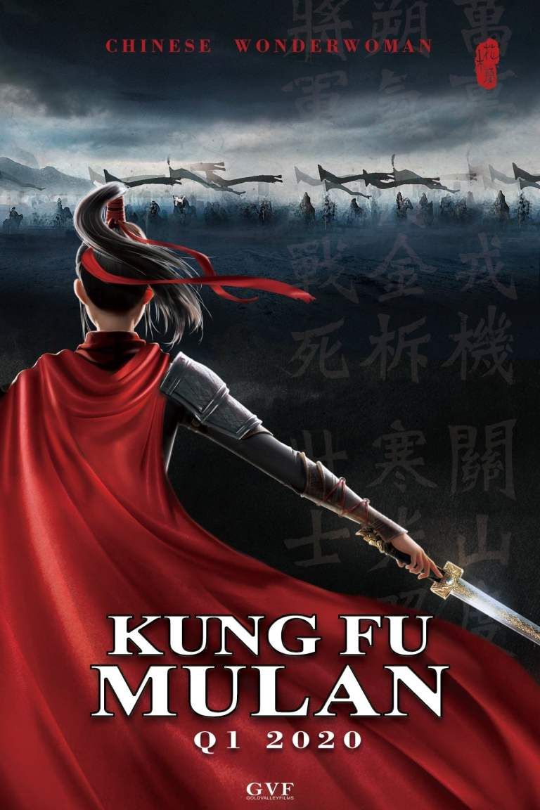 """Poster for the movie """"Kung Fu Mulan"""""""