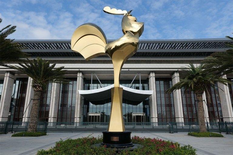 Golden-Rooster-Awards