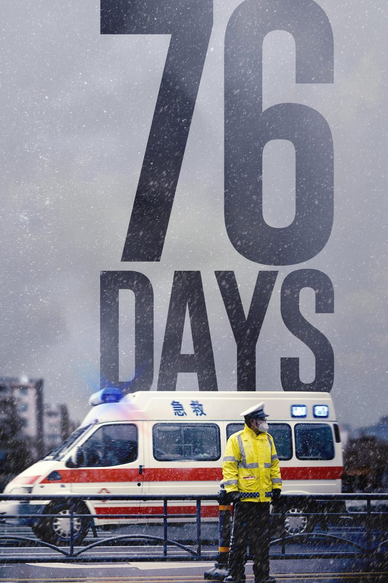 """Poster for the movie """"76 Days"""""""