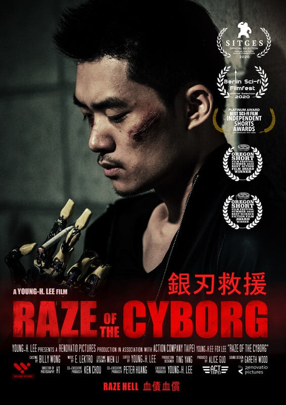 """Poster for the movie """"Raze of the Cyborg"""""""