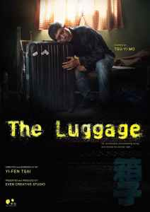 """Poster for the movie """"The luggage"""""""
