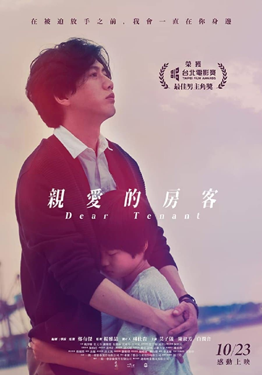 """Poster for the movie """"Dear Tenant"""""""