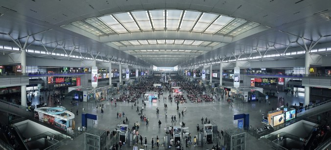 Shanghai Hong Qiao Railway Station