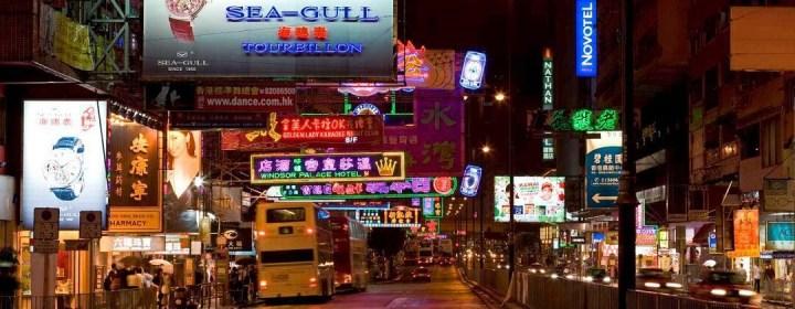 Nathan Road – Kowloon