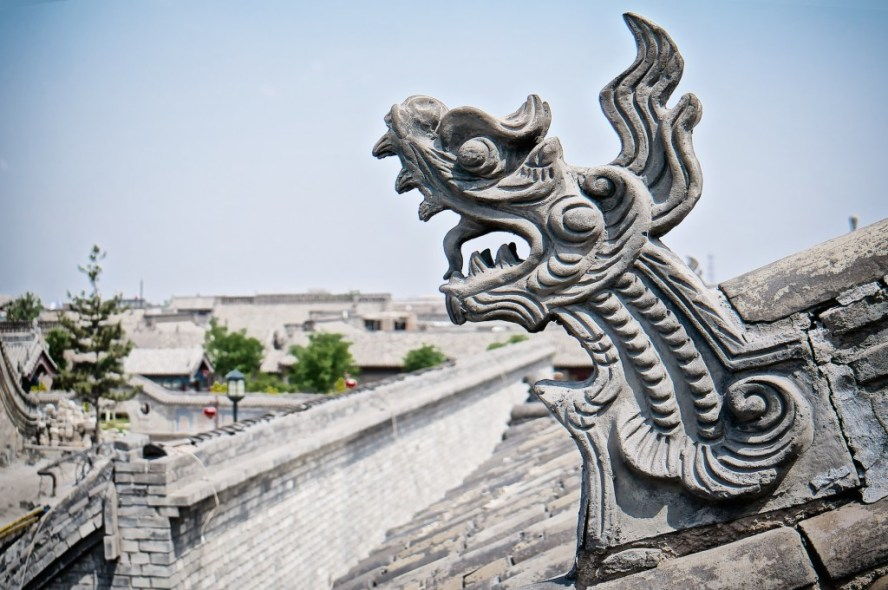 Detail of Pingyao architecture