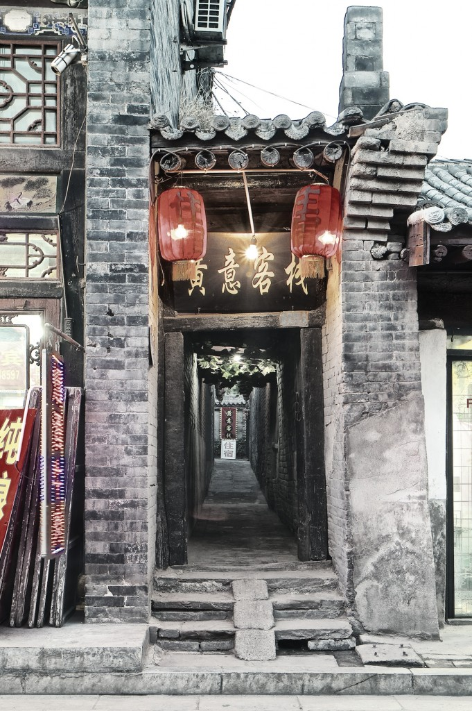 There are some great architectonical features in Pingyao