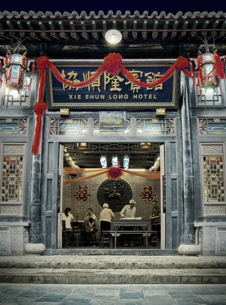 OHotel in Pingyao on Qing-Ming street during the night.