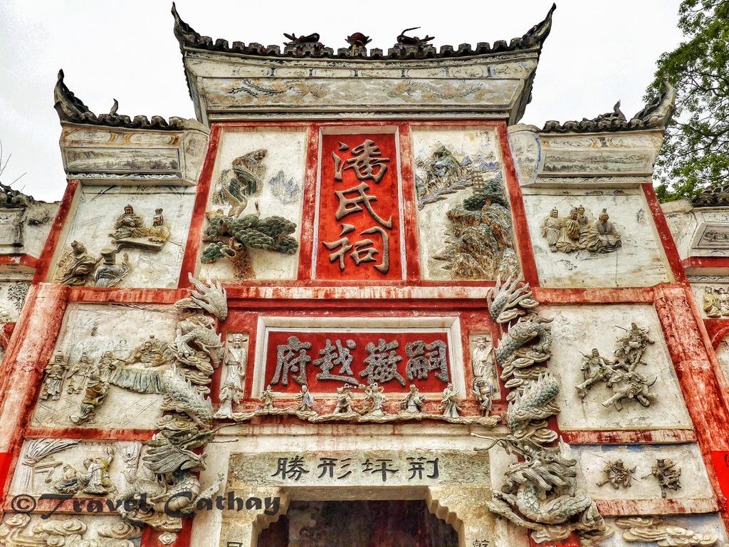 The Pan Clan Ancestral Hall of Jingping, Hunan