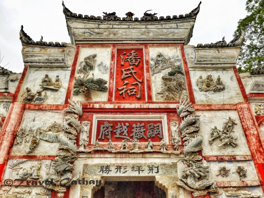 The Pan Clan Ancestral Hall of Jingping, Hunan