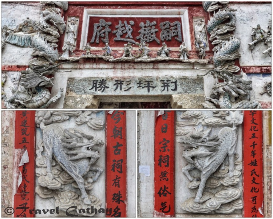 Detail of the Pan Clan Ancestral Hall's facade. Dragons and Kirins
