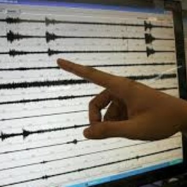 巴拿马周五发生三次地震