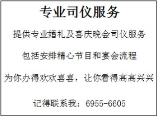 QQ图片20151112125006