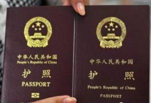 中国护照升值了!2015年出国旅游指南