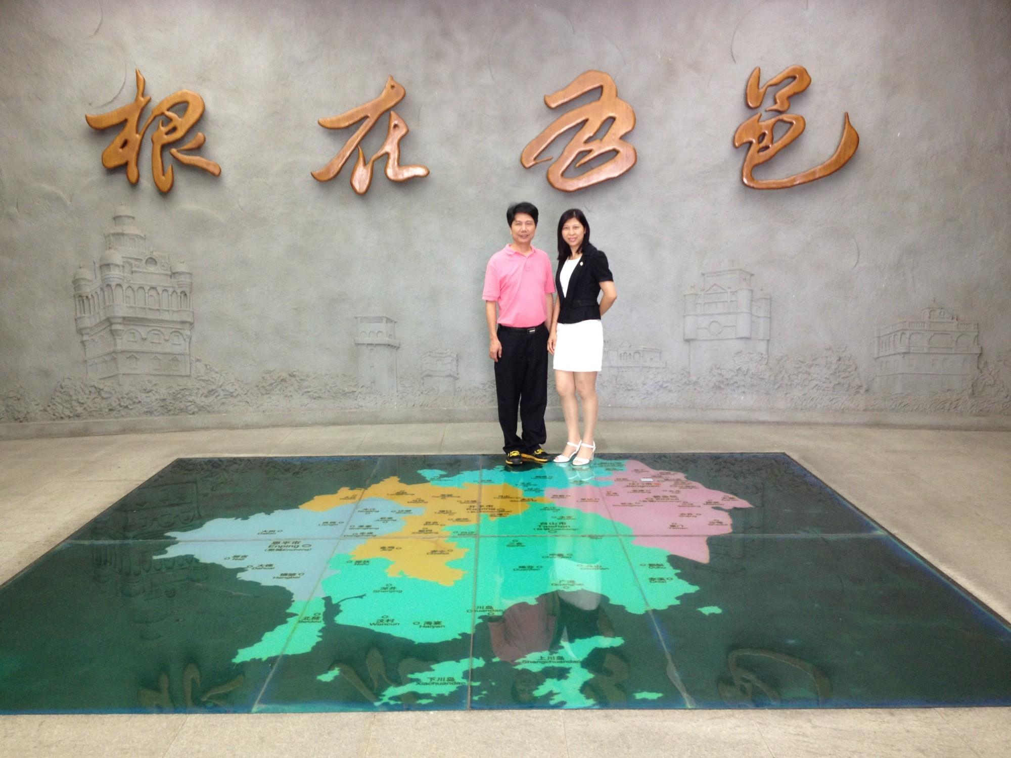 读者来稿:《根在五邑》抗日战争和建设新中国的贡献