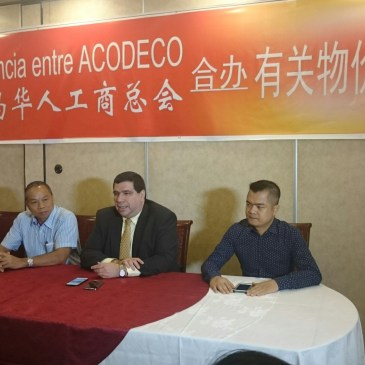 巴拿马华人工商总会与Acodeco举办物价座谈会