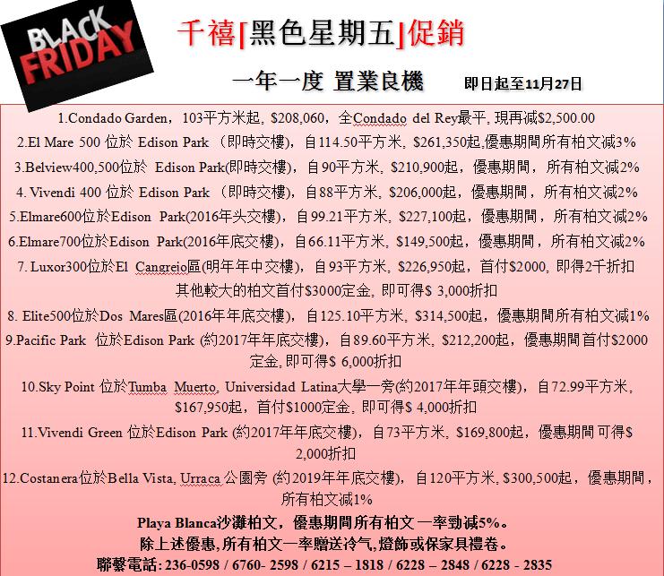 20151120134335