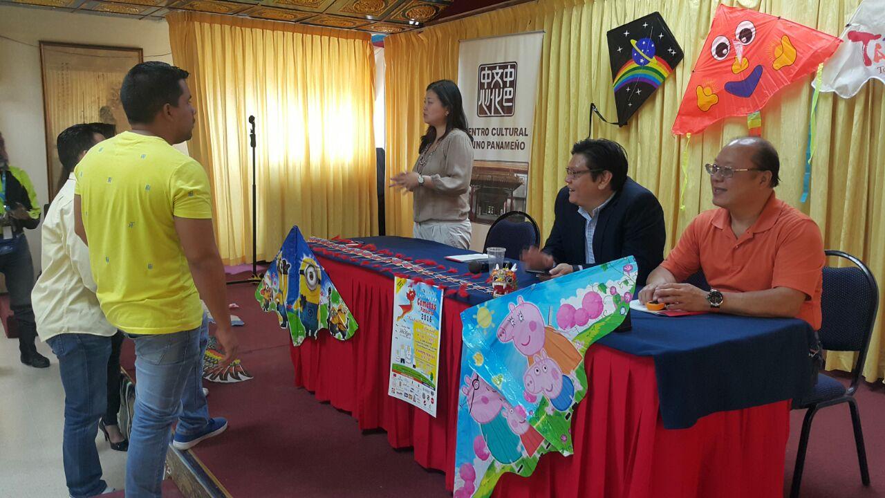 第十六届风筝节召开新闻发布会  本月十日隆重揭幕-Conferencia de prensa del XVI Festival de Cometas y Panderos