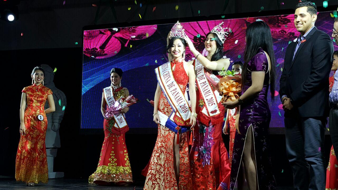 每日视频:巴拿马2016华裔小姐视频特辑 (总决赛)