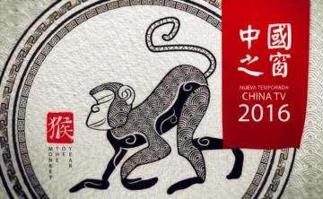 中国之窗:第三集【搵食唔艰难】 带你吃好野
