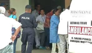 法庭判决袭击警员男子临时监禁令