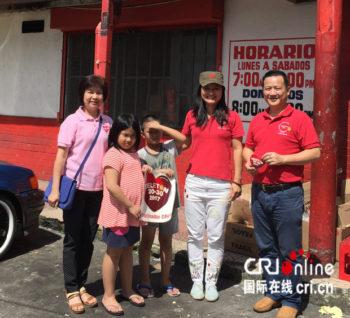 海外华人华侨寄语2018:愿国家更强大、侨界更团结!