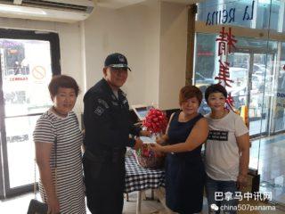 2017视频回顾:黄金广场侨商向Bethania区警察局赠送圣诞礼物