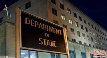 美国国务院:全面实施特朗普对八国的旅游禁令