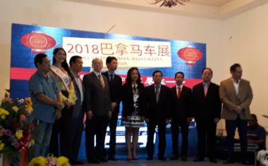 中国之窗视频:巴拿马首届华人车展2018现场报道