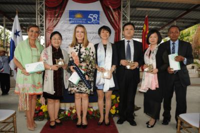 北京大峪中学与巴拿马文化学院签订合作协议